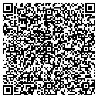 QR-код с контактной информацией организации АЛЕЙСКИЙ МАСЛОСЫРКОМБИНАТ, ОАО