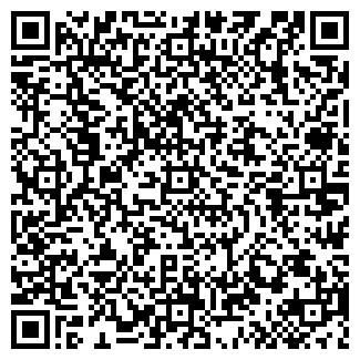 QR-код с контактной информацией организации БОРИХА, ЗАО