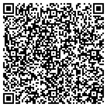 QR-код с контактной информацией организации АЛЕЙСКШВЕЙКОМПЛЕКТ, ОАО