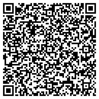 QR-код с контактной информацией организации ПРОЛЕТАРСКИЙ СПК