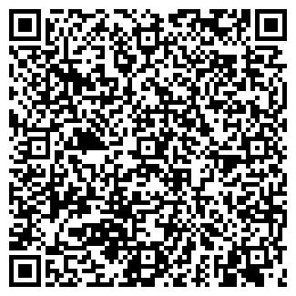 QR-код с контактной информацией организации КЕДР ПКП