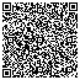QR-код с контактной информацией организации ФОРПОСТ, ЗАО