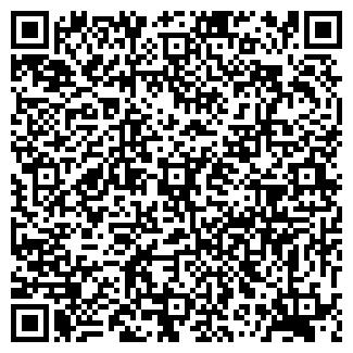 QR-код с контактной информацией организации ПКФ АЗИЯ