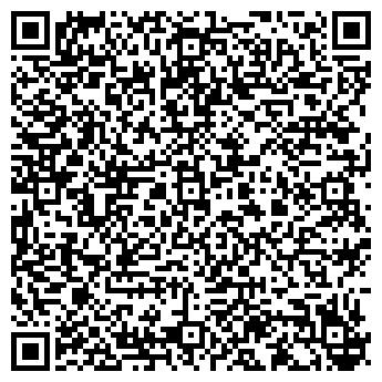 QR-код с контактной информацией организации ТАЙГА-ПРОДУКТ