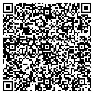 QR-код с контактной информацией организации АНТЕК