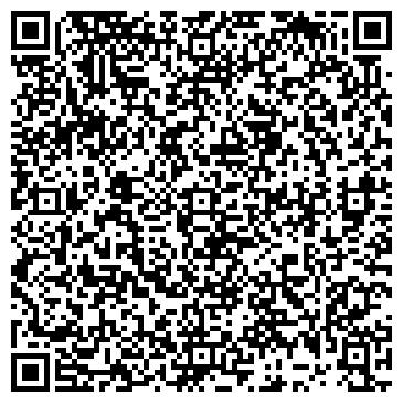 QR-код с контактной информацией организации АНГАРСКИЙ ЗАВОД БЕЛИЗНЫ И ХИМИКАТОВ, ООО