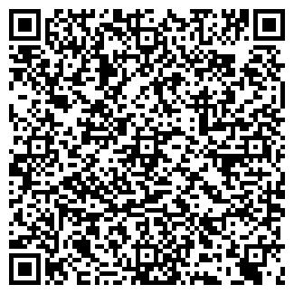 QR-код с контактной информацией организации ЗАО СТЭК-ОЙЛ