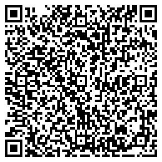 QR-код с контактной информацией организации СТРАЖ