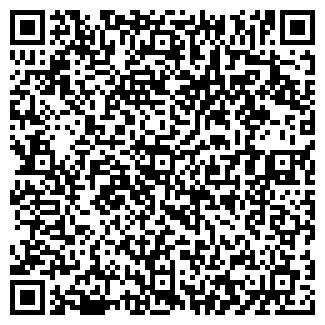 QR-код с контактной информацией организации ДИЛА-Л