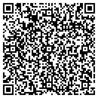 QR-код с контактной информацией организации МРМ