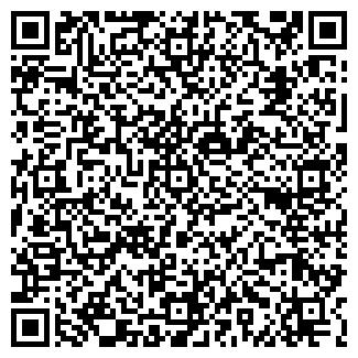 QR-код с контактной информацией организации СИБАТОМ