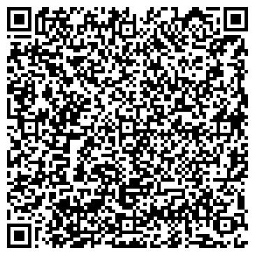 """QR-код с контактной информацией организации ЗАО """"Тайга-Продукт"""""""