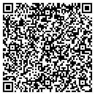 QR-код с контактной информацией организации ООО АНГАРА-РЕАКТИВ