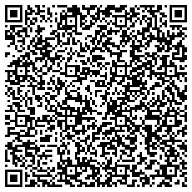 QR-код с контактной информацией организации АО «Ангарский Завод Полимеров»