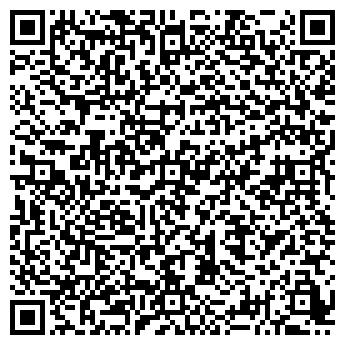 QR-код с контактной информацией организации PESKOFF ЦЕНТР РЕКЛАМЫ