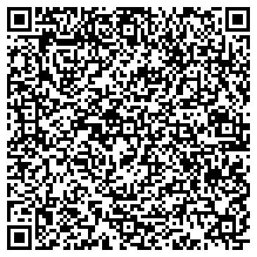 QR-код с контактной информацией организации АНГАРСКИЙ РЕМОНТНО-МЕХАНИЧЕСКИЙ ЗАВОД