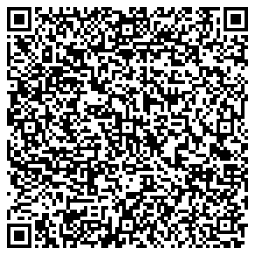 QR-код с контактной информацией организации АО Ангарский Электролизный Химический Комбинат