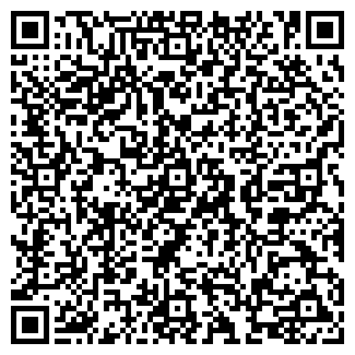 QR-код с контактной информацией организации НЕВСКАЯ КОСМЕТИКА