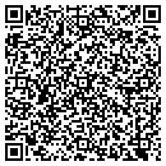 QR-код с контактной информацией организации ООО ЛАКТОВИТ