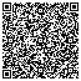 QR-код с контактной информацией организации РОСГОССТРАХ-СИБИРЬ, ООО