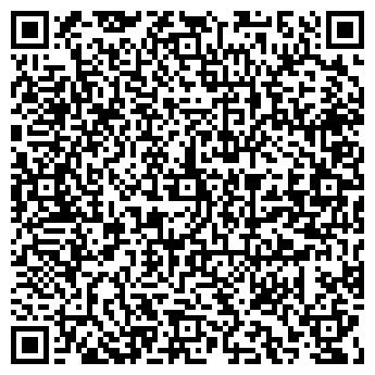 QR-код с контактной информацией организации № 1 НОТАРИАЛЬНАЯ КОНТОРА