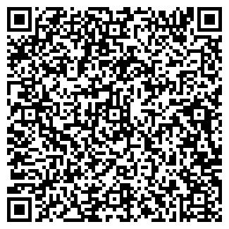 QR-код с контактной информацией организации ООО ДИАЛОГ-АНГАРСК