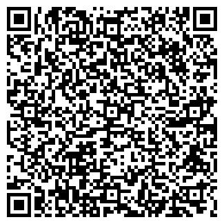 QR-код с контактной информацией организации ЗАО РЕЙН