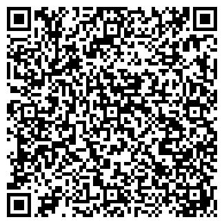 QR-код с контактной информацией организации ПОЛИНОМ, ООО