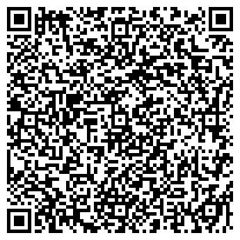 QR-код с контактной информацией организации АКТИС ТЕЛЕКОМПАНИЯ