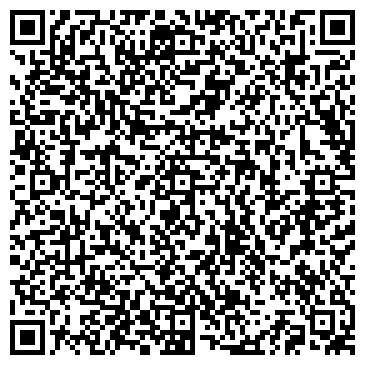 QR-код с контактной информацией организации ШИН-ЛАЙН ОСОО