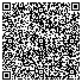 QR-код с контактной информацией организации АНГАРА РАДИОСТАНЦИЯ