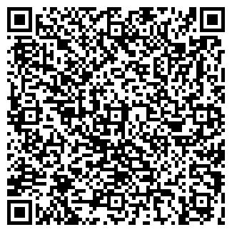 QR-код с контактной информацией организации РАДИО, ГП