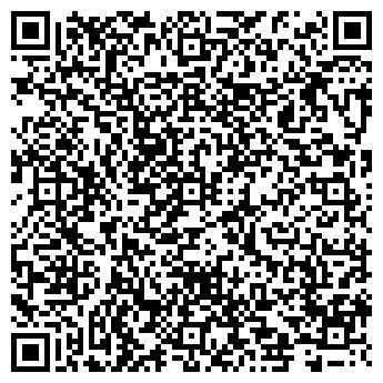 QR-код с контактной информацией организации АНГАРСКИЕ НОВОСТИ