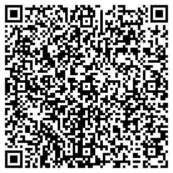 QR-код с контактной информацией организации АНГАРСКОЕ УПРАВЛЕНИЕ СТРОИТЕЛЬСТВА, ОАО