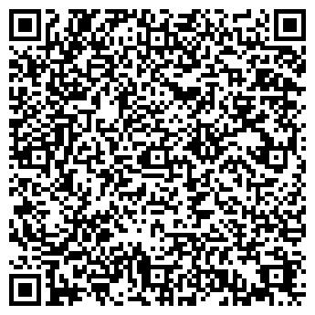 QR-код с контактной информацией организации ЗАКУТОК