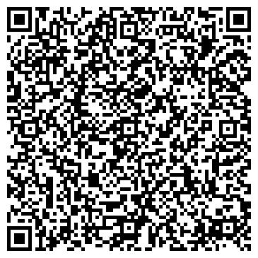 QR-код с контактной информацией организации СИБИРСКОЕ ШАХТОУПРАВЛЕНИЕ