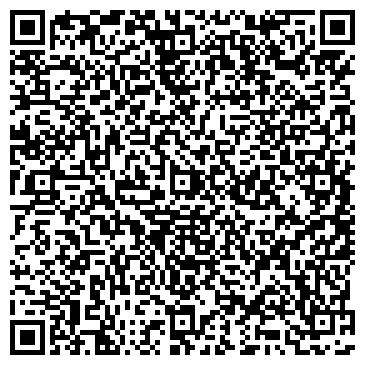 QR-код с контактной информацией организации АНЖЕРСКИЙ МАШИНОСТРОИТЕЛЬНЫЙ ЗАВОД