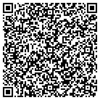 QR-код с контактной информацией организации ООО АВЕРС-ЛЕС