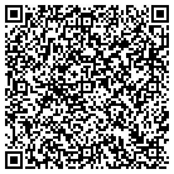 QR-код с контактной информацией организации ЛЕС СИБИРИ, ТОО