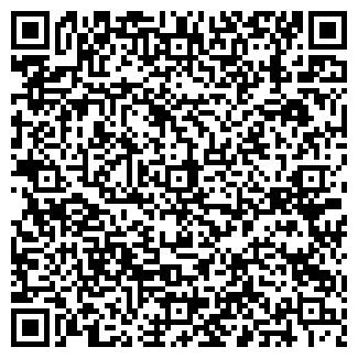 QR-код с контактной информацией организации ООО ЮТОВАЯ ФАБРИКА