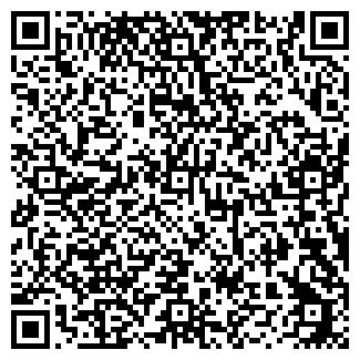 QR-код с контактной информацией организации АСИНОМЕБЕЛЬ ОАО