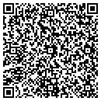 QR-код с контактной информацией организации СП СТРОЙСЕРВИС