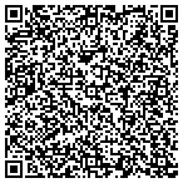 QR-код с контактной информацией организации АСИНОВСКОЕ ОТДЕЛЕНИЕ № 2354 СБ РФ
