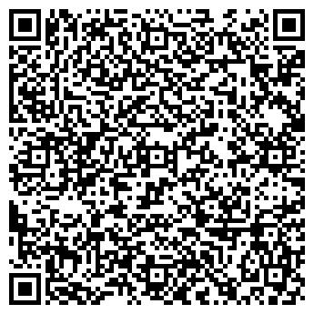 """QR-код с контактной информацией организации ГПКК """"Ачинское ДРСУ"""" Большеулуйский филиал"""