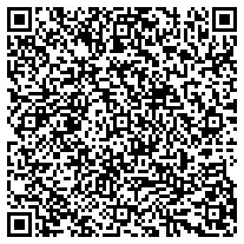 QR-код с контактной информацией организации Аэропорт Ачинск