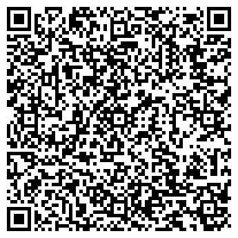 QR-код с контактной информацией организации ТРАНССТРОЙСЕРВИС, АО