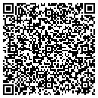 QR-код с контактной информацией организации ПРИЧУЛЫМЬЕ