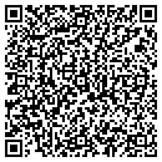 QR-код с контактной информацией организации АРЕМП, ТОО