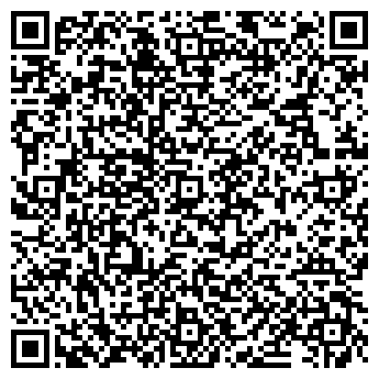 """QR-код с контактной информацией организации """"Ачинское ДРСУ"""" Бирилюсский филиал"""