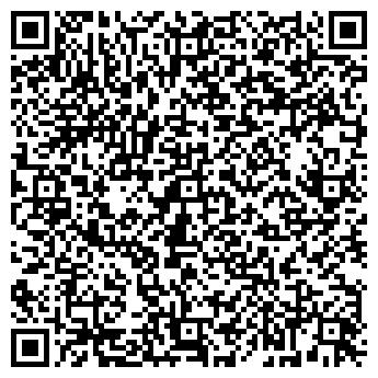QR-код с контактной информацией организации ООО АЧИНСКАЯ